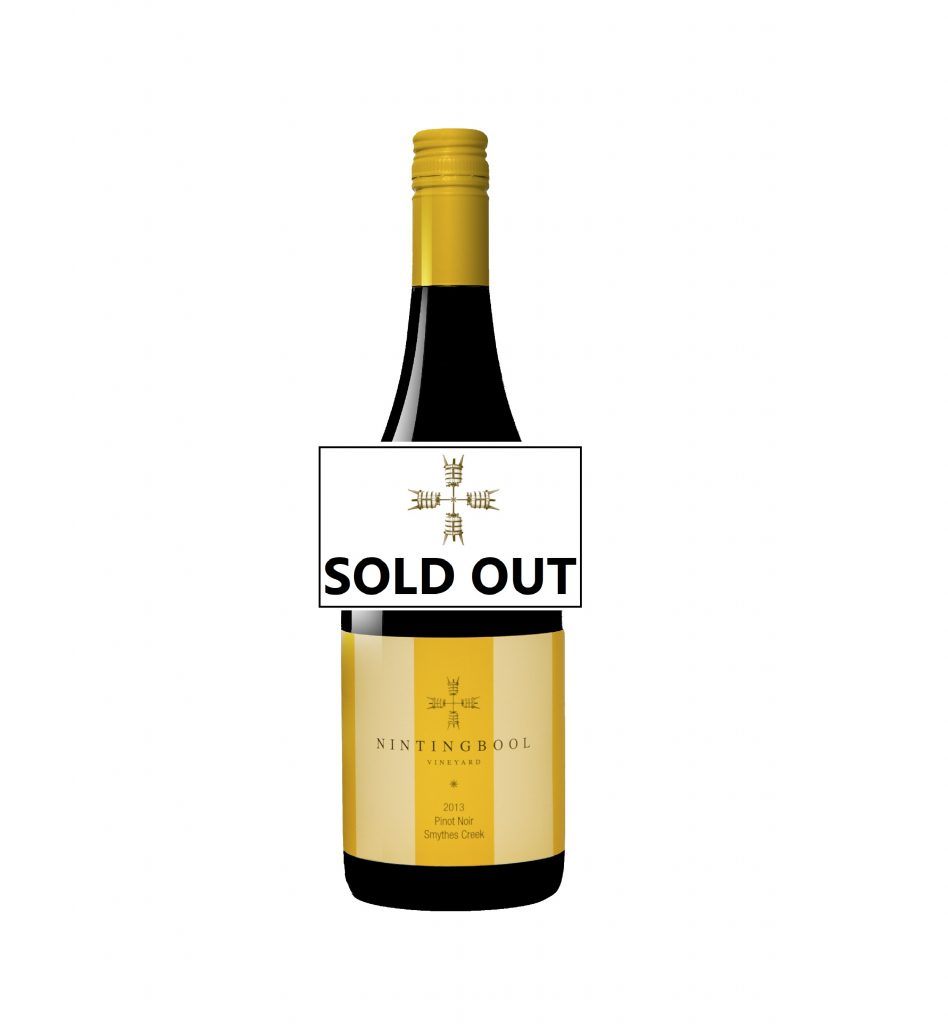2013-Pinot webpage sold out